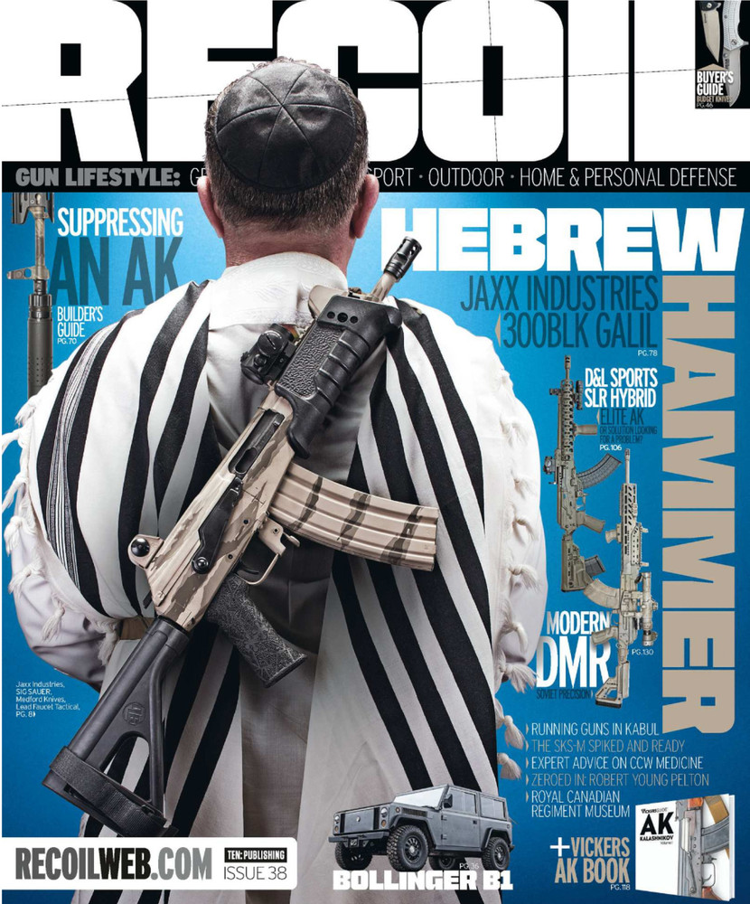 Recoil Magazine: Kit Bag