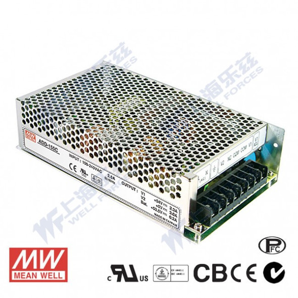 Mean Well ADD-155C Security Power Supply 149.9W 54V 5V 2.3A - UPS, Dual output