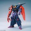 Gundam Seltsam