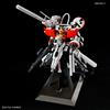 Gundam Sentinel - PLAN303E Deep Striker