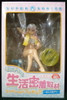 Super Sonico Her Life Adhesion Coverage Special Figure