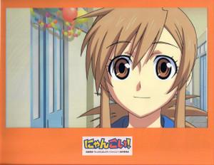 Nyan Koi! - Rilezu Post Production Cel 02