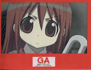 GA: Geijutsuka Art Design Class - Rilezu Post Production Cel 01