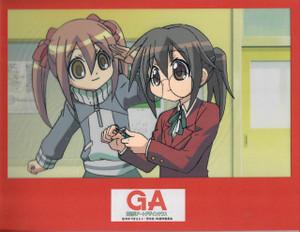 GA: Geijutsuka Art Design Class - Rilezu Post Production Cel 06