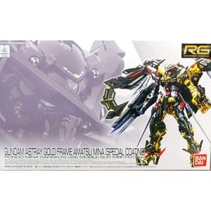 Gundam Astray Gold Frame Amatsu Mina (Special Coating)