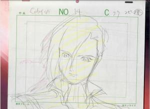 Gundam Wing - Production Background 03