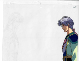 Fushigi Yugi - Production Cel 39