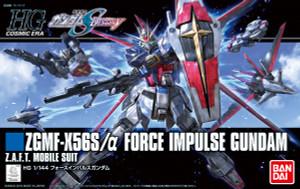 ZGMF-X56S/a Force Impulse Gundam