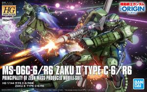 MS-06C-6/R6 Zaku II Type C-6/R6