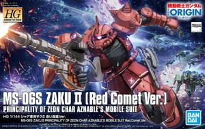 MS-06S Zaku II (Red Comet Ver.)