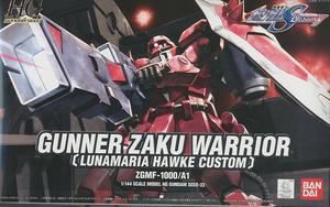 Gunner Zaku Warrior (Lunamaria Hawke Custom)