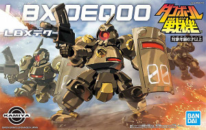 002 - LBX Deqoo