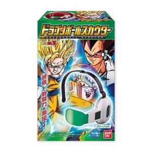 Dragon Ball Z - Scouter (Green)
