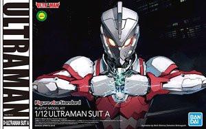 1/12 Ultraman Suit A