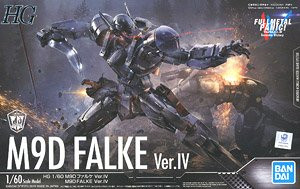 1/60 M9D Falke Ver. IV