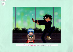 Iketeru Futari - Production Cel 04
