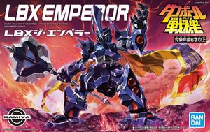 006 - LBX Emperor