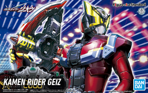 Masked Rider Geiz (Figure-rise Standard)