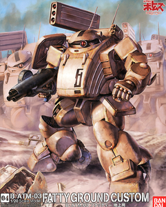Armored Trooper VOTOMS - Fatty Ground Custom (Pailsen Files Ver.)