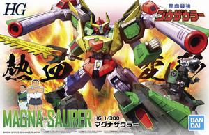 Go-Saurer - 1/300 Magna-Saurer