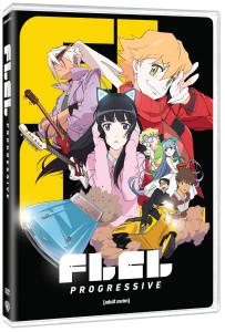 FLCL Progressive DVD