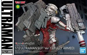 1/12 Ultraman Suit Ver 7.3 (Fully Armed Ver.)