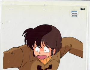 Maison Ikkoku - Production Cel 13