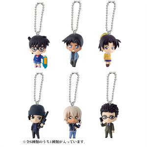 Detective Conan Trading Charms 2019 Part 2