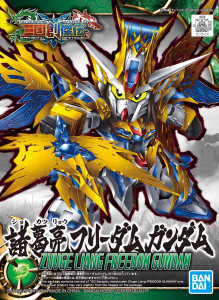 Zhuge Liang Freedom Gundam (#20)