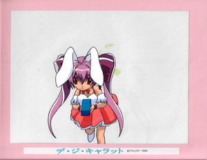 Di Gi Charat - Production Cel 16
