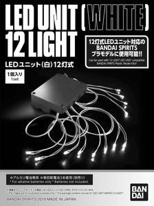 LED Unit 12 Light (White)