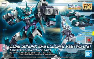 Core Gundam (G-3 Color) & Veetwo Unit