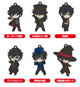 Persona 5 - Dancing in Starlight Nendoroid Plus Collectible Keychains