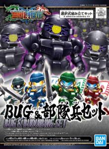 Bug & Buduibing Set (#28)