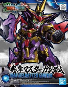 Dian Wei Master Gundam (#26)