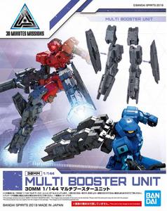 Multi Booster Unit