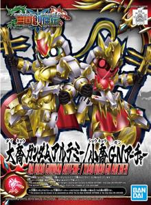 Da Qiao Gundam Artemie/Xiao Qiao Archer (#31)