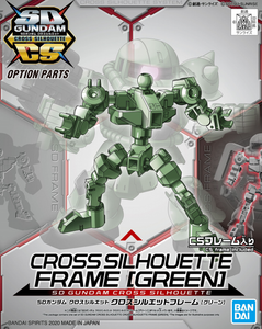 0P-06 - Cross Silhouette Frame (Green)