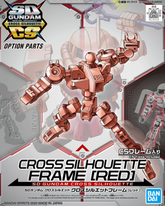 0P-05 - Cross Silhouette Frame (Red)