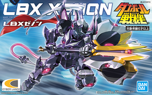 015 - LBX Xenon