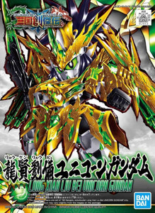 Long Xian Liu Bei Unicorn Gundam (#32)