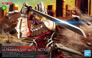 1/12 Ultraman Suit Ver 7.5 (Action Ver.)