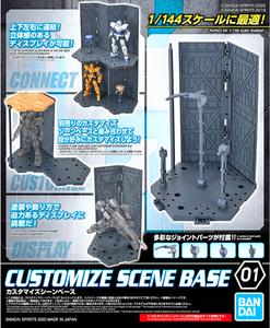 Customize Scene Base 1 - 1/144