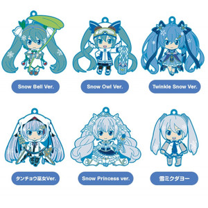 Snow Miku Nendroid Plus Collectible Keychains Vol. 2