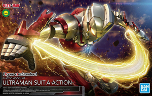 1/12 Ultraman Suit A (Action Ver.)