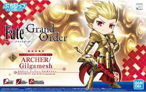Petitrits Archer/Gilgamesh (Fate/Grand Order)