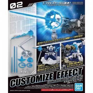 Customize Effect 1 - 1/144 Gunfire Image Ver. (Blue)