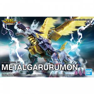 Digimon - Metalgarurumon
