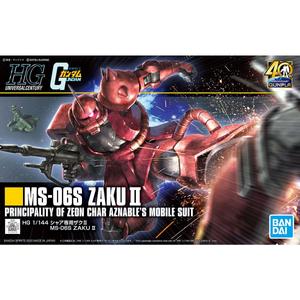 MS-06S Char's Zaku II (40th Anniversary Edition)