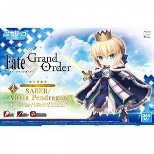Petitrits Saber/Altria Pendragon (Fate/Grand Order)
